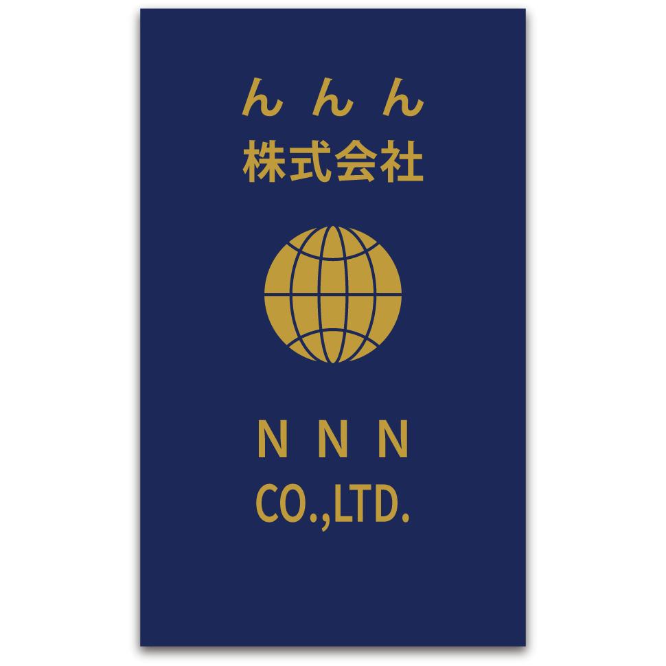 旅券風のデザイン