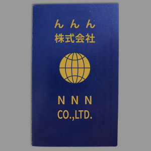 20180526-Minibook-Card